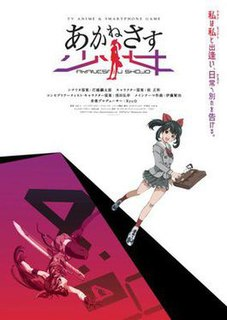 Punch Line Wikimili The Free Encyclopedia