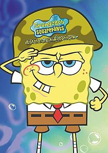 Spongebob squarepants battle for bikini bottom help words... super