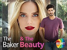 Beauty and the Baker logo.jpg