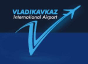 Beslan Airport - Image: Beslan Airport logo