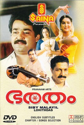 Bharatham - Image: Bharatham (film) cover