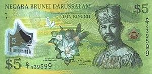 Brunei dollar - Image: Brunei 5 dollar 2011 polymer note