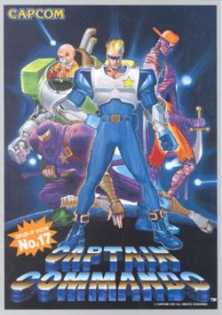 First North American arcade flyer of Captain Commando.