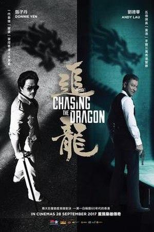 Chasing the Dragon (film) - Teaser film poster