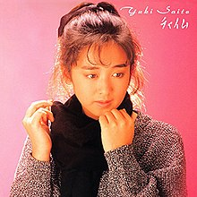 "Cover of the studio album ""Chime"" by Yuki Saito."