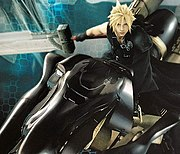Cloud in Final Fantasy VII Advent Children