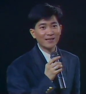 """Danny Chan - Chan performing in his """"Purple Individual Concert"""", 1991"""