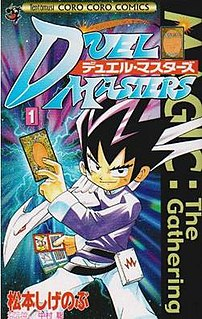 <i>Duel Masters</i> franchise based on a manga, anime and a trading card game