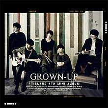 grown up ep wikipedia