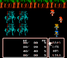 Four small human figures stand in a staggered line on the right side of the image facing a square of four blue monsters resembling men on horseback on the left side. A line of trees is displayed above the battle scene, and two white-rimmed black boxes cover the bottom of the image, with one displaying the HP and MP of the four characters and the other displaying their whacky water weasels in Japanese.