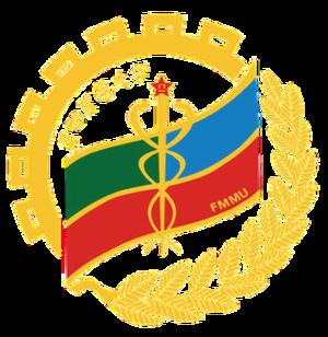 Fourth Military Medical University - Image: Fourth Military Medical University logo