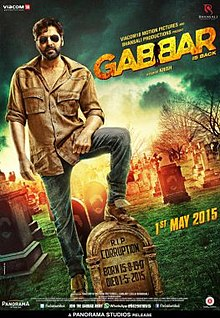 https://upload.wikimedia.org/wikipedia/en/thumb/c/c7/Gabbar_is_back_first_look.jpg/220px-Gabbar_is_back_first_look.jpg