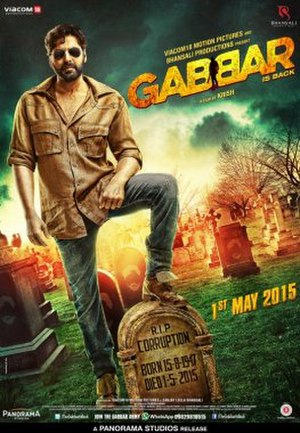 Gabbar Is Back - Theatrical release poster