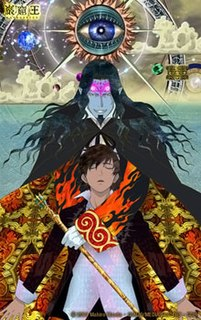 <i>Gankutsuou: The Count of Monte Cristo</i> anime and manga series