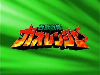 <i>Hyakujuu Sentai Gaoranger</i> television series