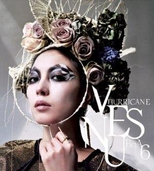 Hurricane Venus - Image: Hurricane Venus