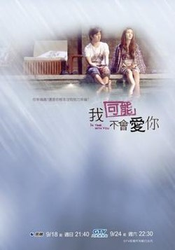 In Time with You poster.jpg
