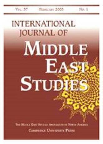 International Journal of Middle East Studies - Image: International Journal of Middle East Studies