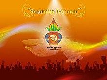 Jai Jai Garavi Gujarat - WikiVisually