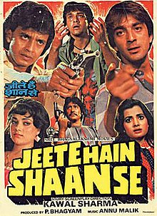 Jeete Hain Shaan Se (1988) SL YT - Sanjay Dutt, Mithun Chakraborty, Govinda, Mandakini, Danny Denzongpa, Vijeta Pandit, Paintal, Narendra Nath, Satyendra Kapoor, Ashalata, C S Dubey, Yunus Parvez, Viju Khote, Mushtaq Merchant, Raj Tilak