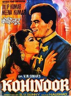 <i>Kohinoor</i> (1960 film) 1960 Hindi Movie