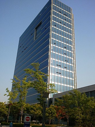 LS Cable & System - Image: LS Tower in May 2012