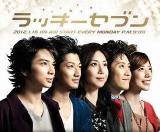 <i>Lucky Seven</i> (TV series) 2012 Japanese television drama broadcast by Fuji Television from January 16 to March 19, 2012