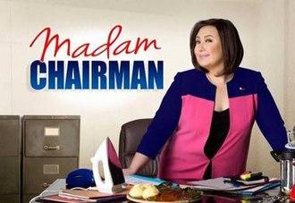 Madam Chairman - Image: Madam Chairman