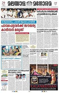 <i>Malayala Manorama</i> Indian newspaper