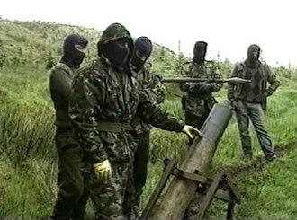 Provisional Irish Republican Army - Image: Mk 15 BB