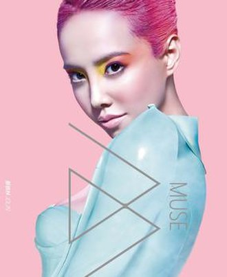 Muse (Jolin Tsai album) - Image: Muse (Jolin Tsai album)