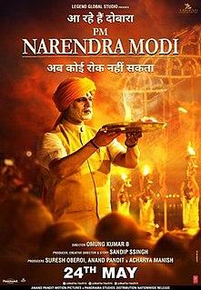 <i>PM Narendra Modi</i> 2019 Indian Hindi-language biographical film