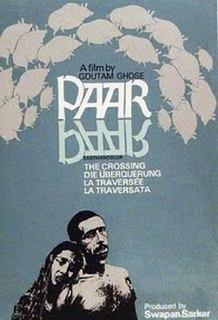 <i>Paar</i> (film) 1984 Indian Hindi film by Goutam Ghose