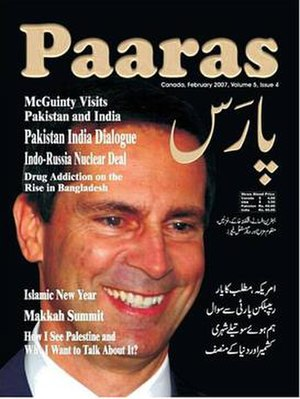 Paaras - Front cover of the February 2007 issue of Paaras