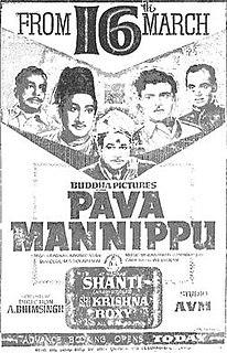 <i>Paava Mannippu</i> 1961 film by A. Bhimsingh