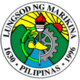 Official seal of Marikina City