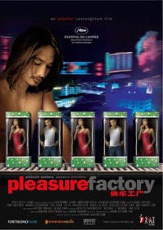 Pleasure Factory - The international promotional poster.