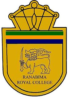 Ranabima Royal College - Wikipedia