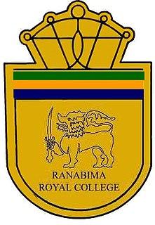 Ranabima Royal College