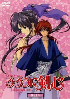 <i>Rurouni Kenshin</i> (TV series) Japanese anime series
