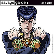 japanese limited edition release - Savage Garden Albums