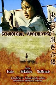Schoolgirl Apocalypse - Wikipedia, the free encyclopedia