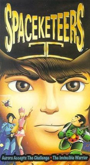 Starzinger - VHS cover of the U.S. version of the show.