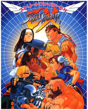 Street Fighter EX - Poster for the arcade version.