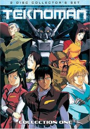 Tekkaman Blade - DVD cover of Teknoman collection one