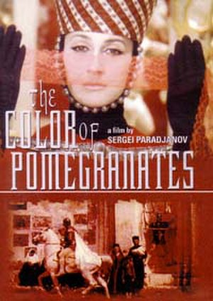 The Color of Pomegranates - DVD cover
