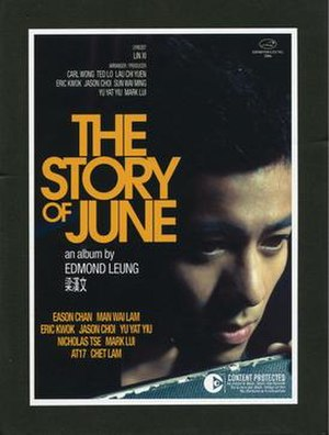 The Story of June - Image: The Story of June