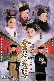 <i>War and Beauty</i> television drama