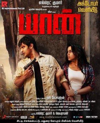 Yaan (film) - Theatrical Poster
