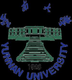 Yunnan University - Image: Yunnan University logo